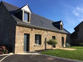 La Maison de Benjamin, La Chapelle-Saint-Aubert (рядом с городом Combourtillé)