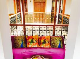Alasr Heritage Home