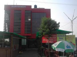 Hotel Suryansh, Агра (рядом с городом Kāgāraul)