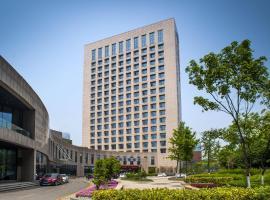 Xi'an ZTE Hotel