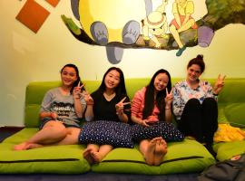 Hongyadong VIP Hostel