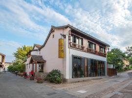 Youxiake Canal Hotel Hangzhou, Hangzhou (Hushu yakınında)