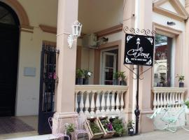 La Casona Hotel Boutique, San Pedro