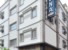 Hotel Persona International