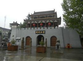 Jin Bai He Business Hotel, Xianyang (Zhouling yakınında)