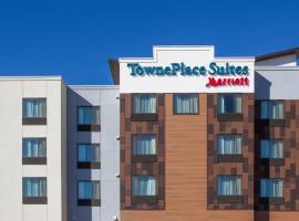 TownePlace Suites by Marriott Sioux Falls South, Sioux Falls