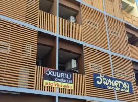 Wattanakham apartment