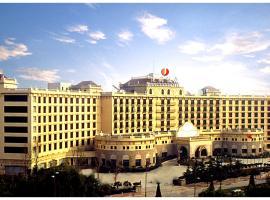 Zhengzhou Jianguo Hotel, Zhengzhou (Yanzhuang yakınında)