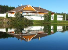 Auberge Du Lac Malcom, Sayabec (Val-Brillant yakınında)