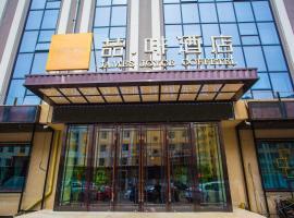 James Joyce Coffetel Harbin Institute of Technology