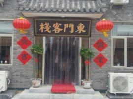 Badaling East Inn Home Stay, Yanqing (Xinbaozhuang yakınında)
