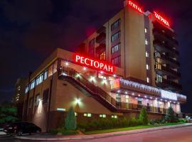 Zagrava Hotel