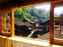 ZhaoXing TongZhai XingGe ZuoYue Guesthouse, Liping (Gaoqing yakınında)