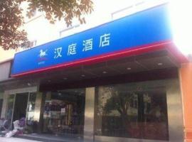 Hanting Express Suzhou Xinguanqian
