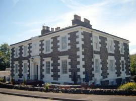 Telford Manor House