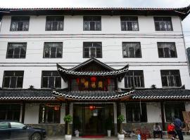 Enshi Ningruitang Hotel, Enshi (Tunbao yakınında)