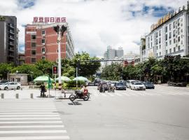 Modern Holiday Hotel, Shishi (Hanjiang yakınında)