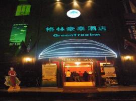Greentree Inn Guiyang Penshuichi Business Hotel