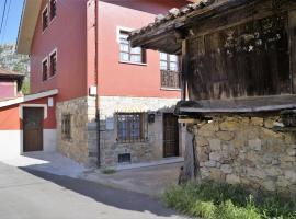 Casa de Aldea El Sol, Поо-де-Кабралес
