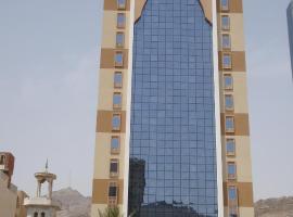Olayan Plaza Hotel