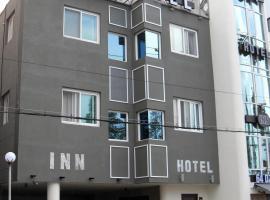64 인 호텔