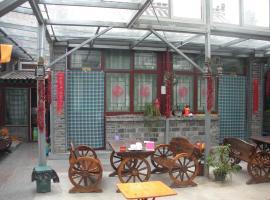 Beijing Shaojia Guest House
