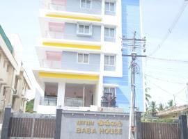 Baba house, Коимбатур (рядом с городом Perūr)