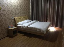 Hang Xin Inn, Changle (Pengchen yakınında)