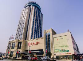 Jinghan Hotel