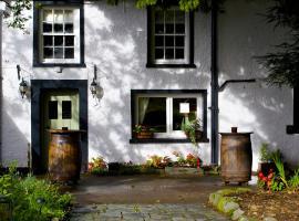 Church House Inn, Torver