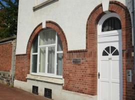 Apparthotel Douai Gare, Дуэ (рядом с городом Dechy)