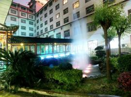Jingxi International Hotel