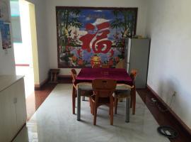 Rizhao Wan Bao Yong Hua Vacational Villa, Rizhao (Liangcheng yakınında)