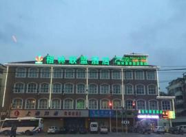 GreenTree Alliance ShangHai PuDong Airport ZhuQiao Nanzhu Road Hotel, Şanghay (Yancang yakınında)