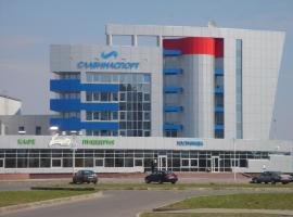 Slavinasport Hotel, Zhlobin (Ozerishche yakınında)