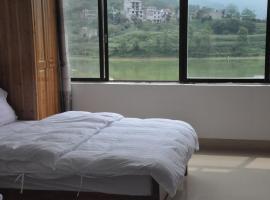 Bama Huifu Zhongyi Villige Chifu Lake Apartment, Bama