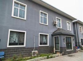 TingYu ZhuangYuan Villa, Changping (Xiaotangshan yakınında)