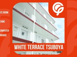 White Terrace Tsuboya -Guesthouse in Okinawa-