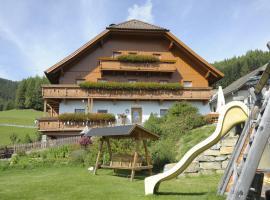 Urlaub am Raderhof in der Ferienregion Lungau