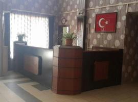 Dedeman Uygulama Oteli̇, Erzurum
