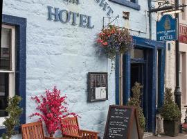 The Kirkcudbright Bay Hotel, Kirkcudbright (рядом с городом Tongland)