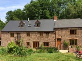 Woodmill Farm, Alvington (рядом с городом Woolaston)