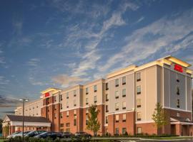 Hampton Inn & Suites Yonkers - Westchester