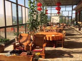 Qiuyuan farmhouse, Jixian (Qingshanling yakınında)