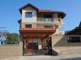 Guest House Orhidea, Yavornitsa (рядом с городом Áno Poróïa)
