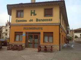 Camino de las Bardenas, Arguedas