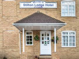 Verve Hotels (A1(M)J16)Stilton Lodge, Stilton (рядом с городом Holme)