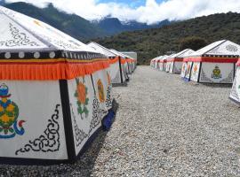 Milin Tunbai Qiyuan Resort, Nyingchi (Lunang yakınında)