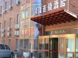 Xiang Rui Guang Hui Express Hotel Sha He University Branch