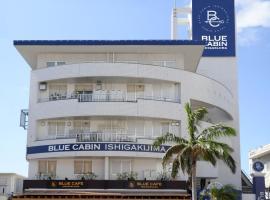 Blue Cabin Ishigaki Jima